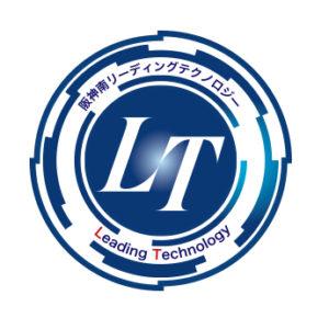 阪神南リーディングテクノロジー企業